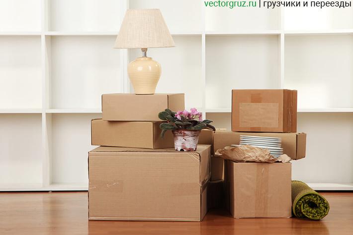 упаковочные-коробки
